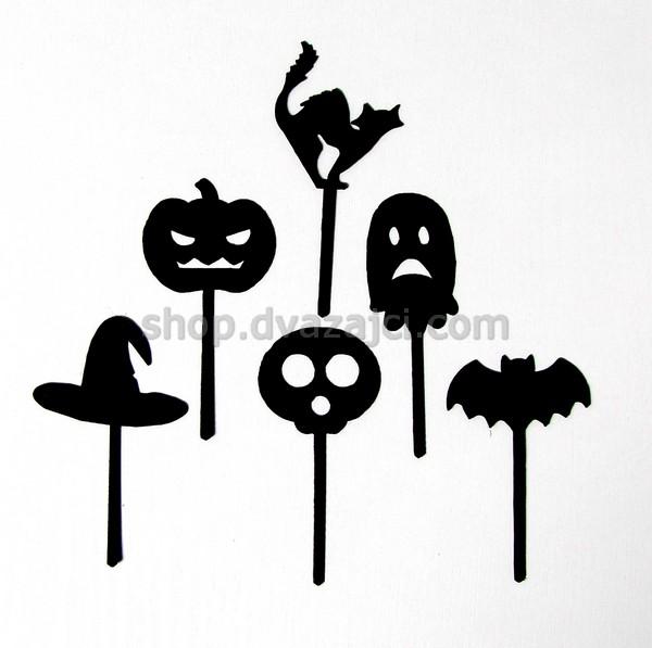 Набор топперов на Хеллоуин (9 шт)
