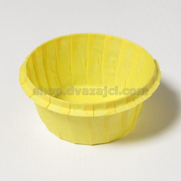 Бумажный стаканчик с усиленным бортом желтый 25 штук