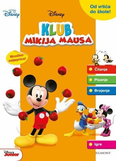 Klub Mikija Mausa: Od vrtića do škole