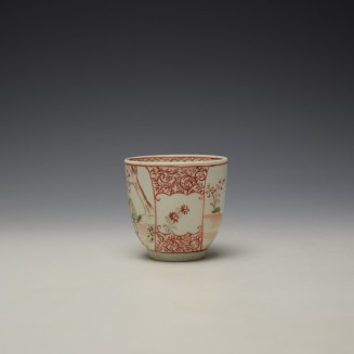 Lowestoft Mandarin Conversation Pattern Coffee Cup c1785-90 (2)