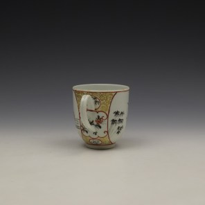 Worcester Mandarin Lady and vase Pattern Coffee Cup c1770-80 (4)