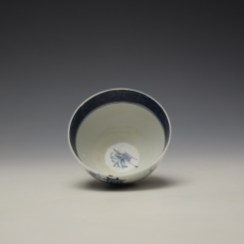 Lowestoft Two Pagoda and Cherry Tree Pattern Teabowl and Saucer c1790-95 (7)