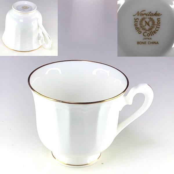 ノリタケスタジオコレクションカップC309