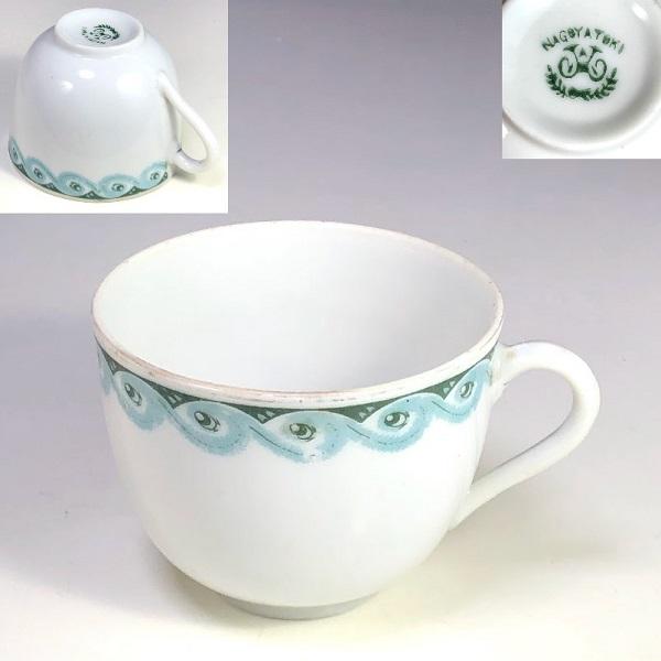 名古屋陶器カップC272