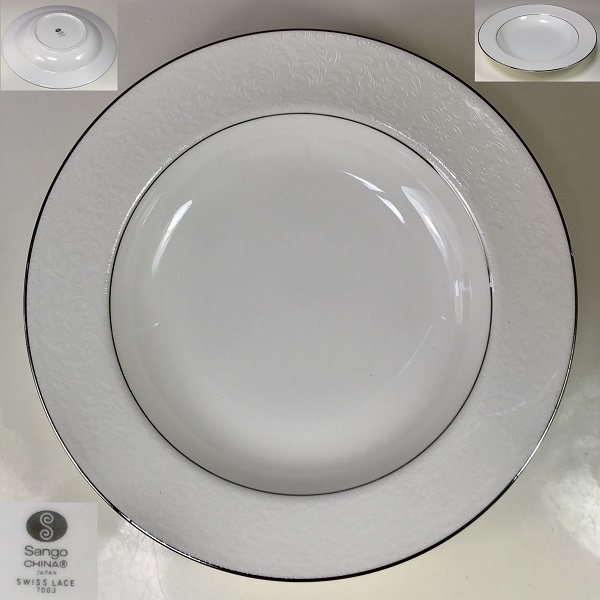 三郷陶器Sango SWISS LACEスープ皿T2012
