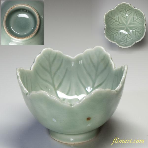 青磁小鉢W7917
