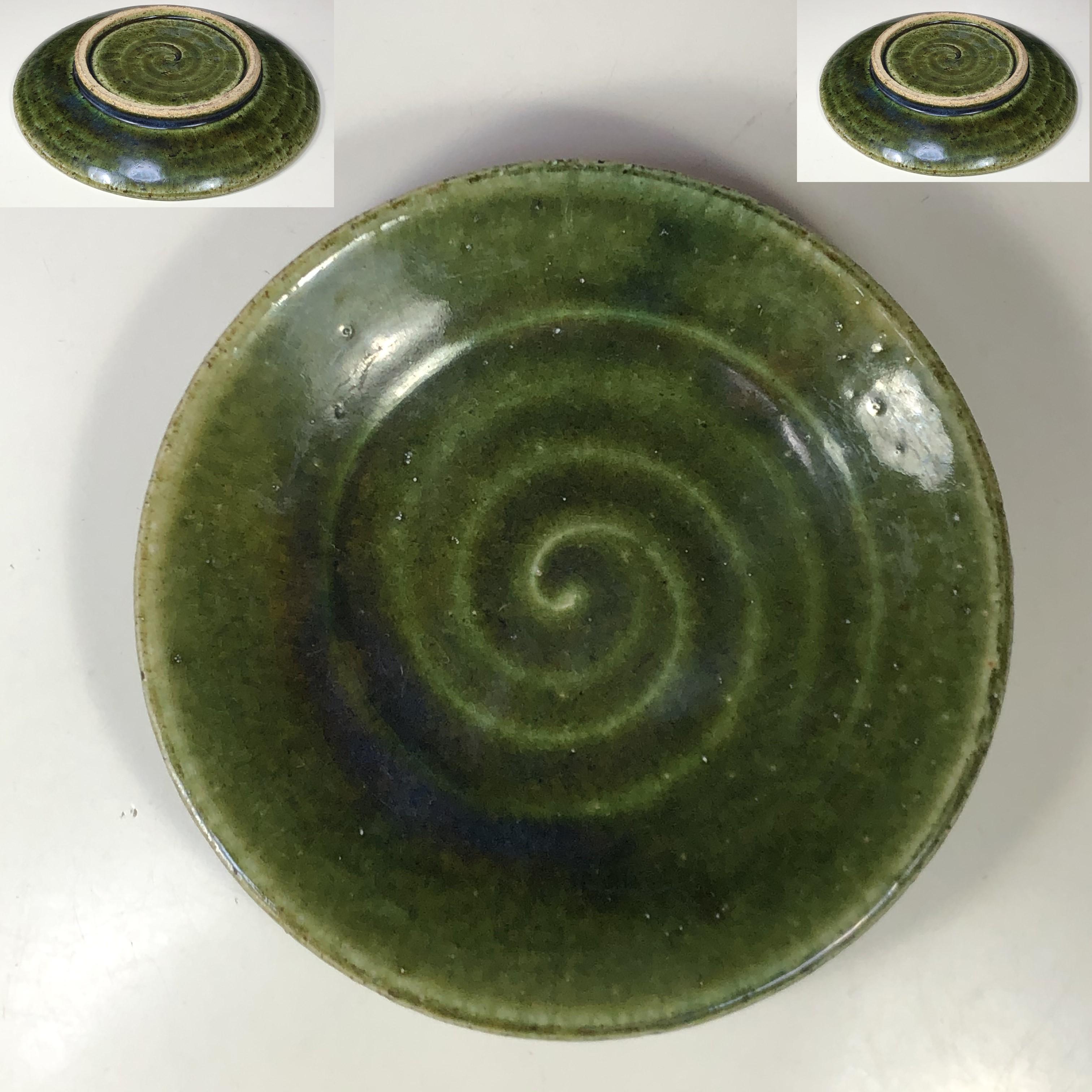 緑釉小皿W7583