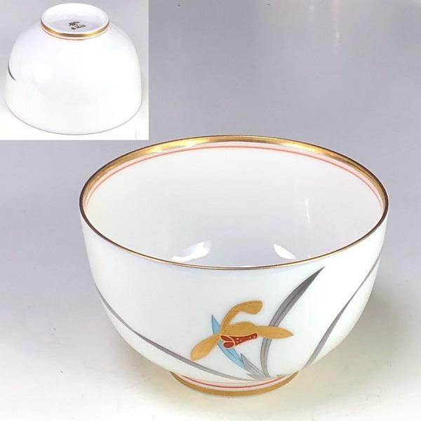 香蘭社蘭湯呑W8400