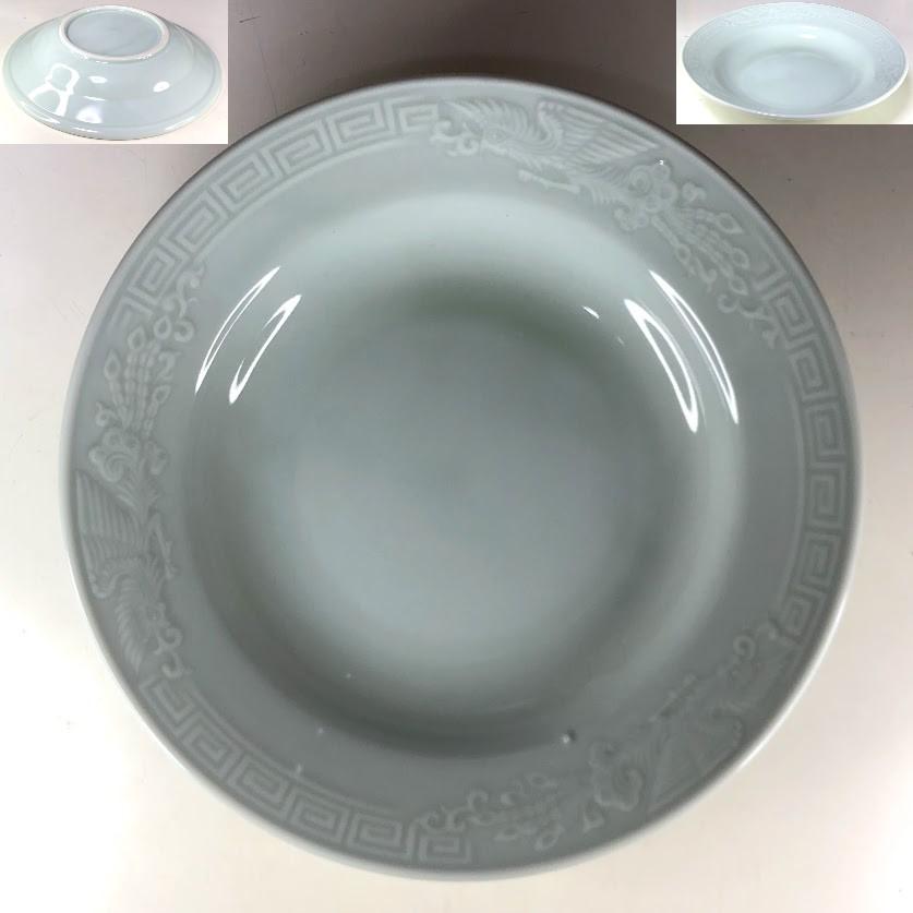 青白磁七寸浅鉢W8474
