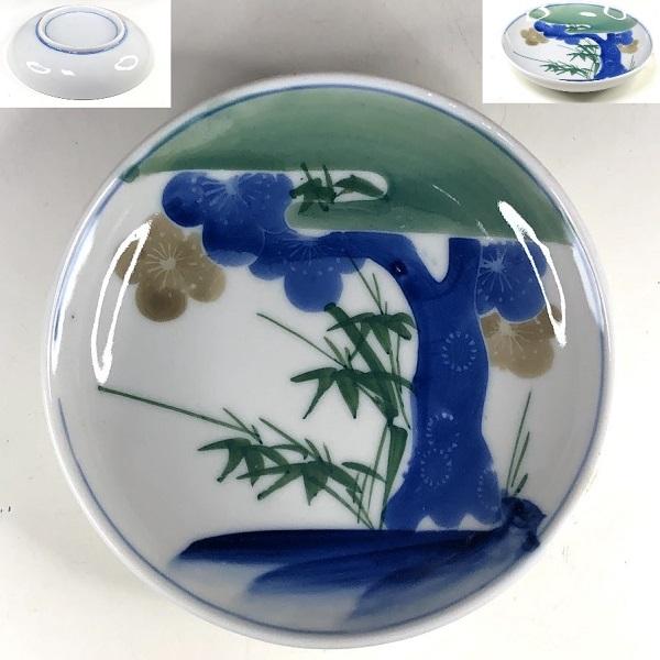 小皿W8485