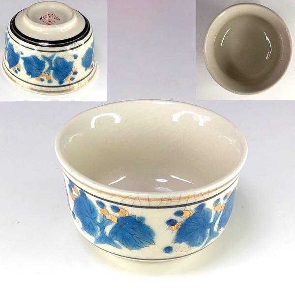 九谷焼小鉢W8542