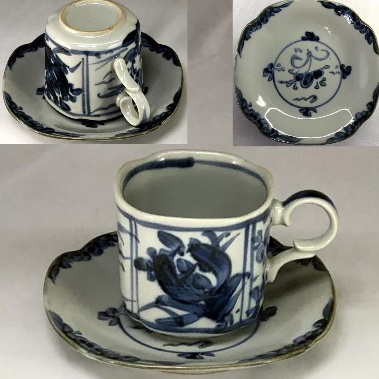 染付碗皿W6868