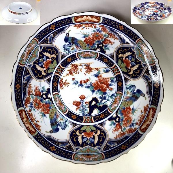大喜陶苑一尺大皿W8659