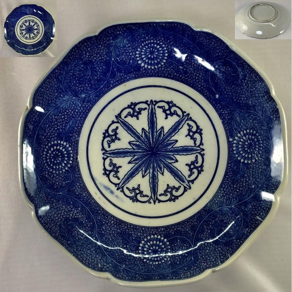 印判手八寸皿W7022