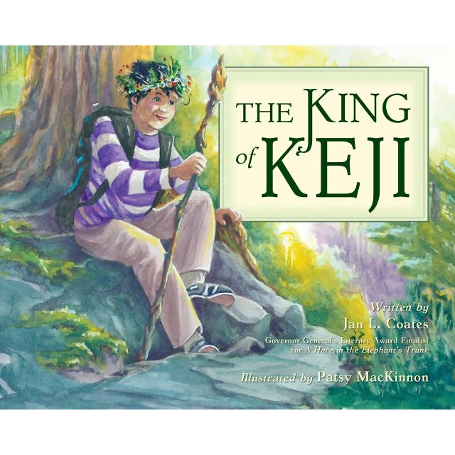 king of keji