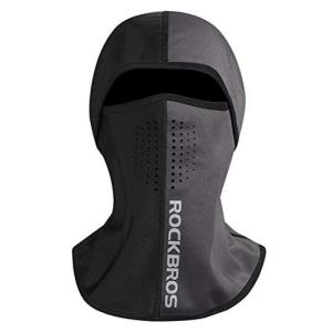 ROCKBROS Winter Balaclava - Windproof Full Face Mask