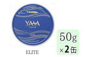 YASA-EL-50