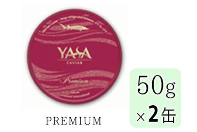 YASA-P-50