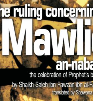 Mawlid - Shaykh Fawzan
