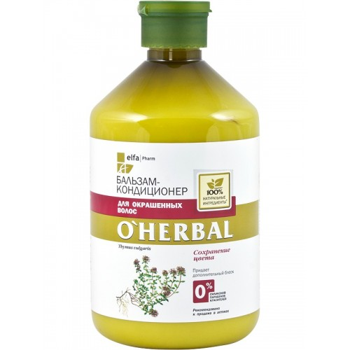 Balsam protector de culoare pentru par vopsit O'Herbal Balsam protector de culoare pentru par vopsit O'Herbal