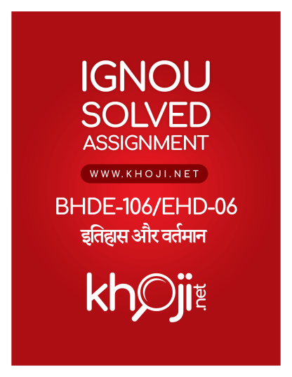 BHDE-106 EHD-06 Solved Assignment 2019-2020