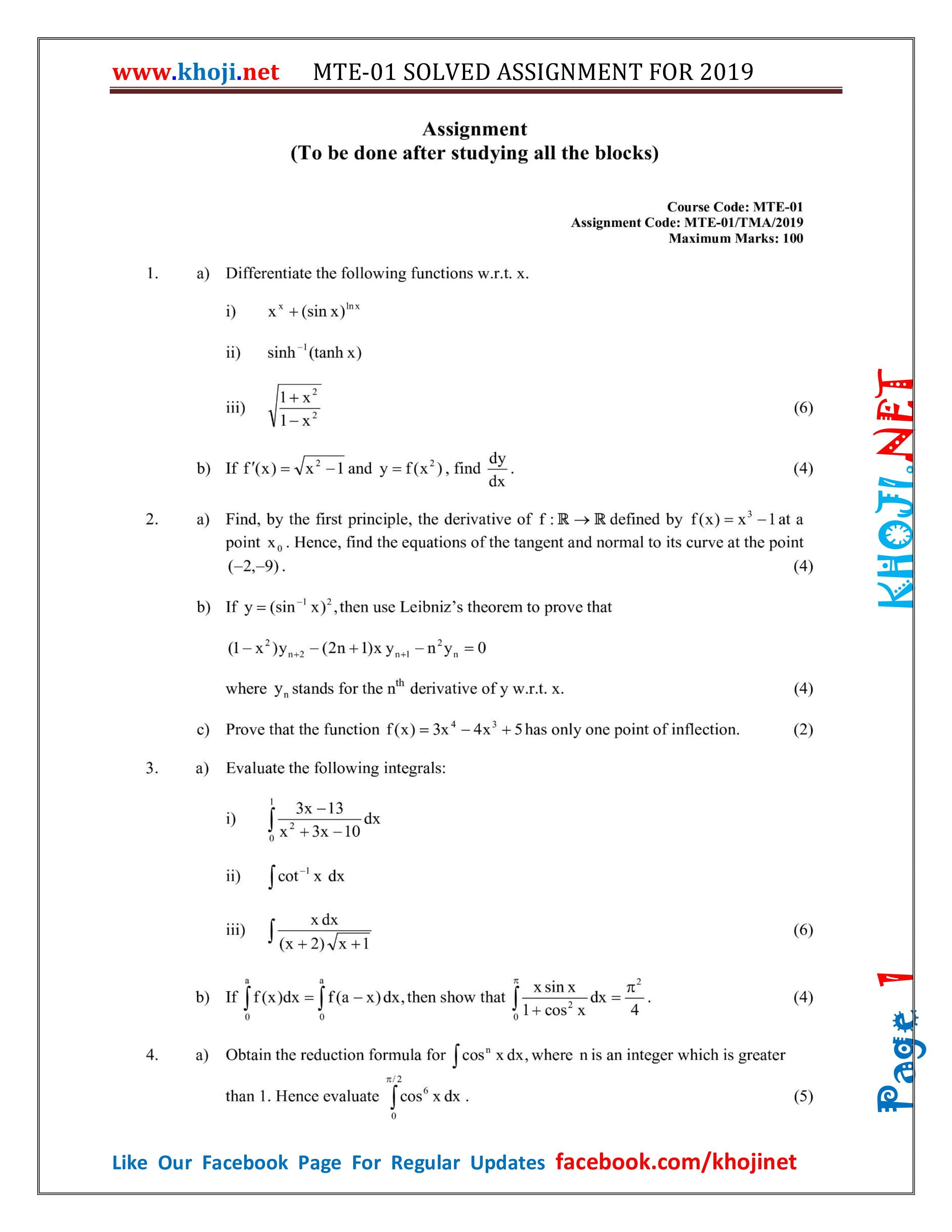 nsou bdp assignment answer 2018