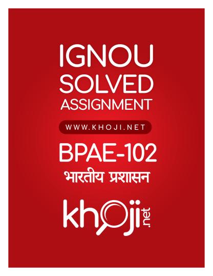 BPAE-102 Hindi Medium Solved Assignment for IGNOU BDP (BA)