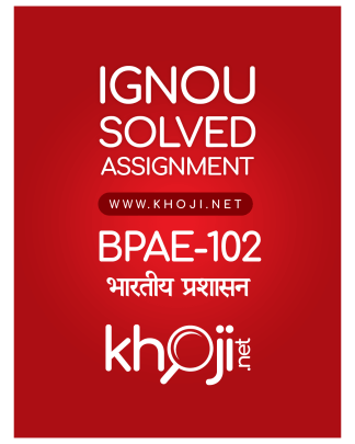 BPAE-102 Hindi Medium Solved Assignment for IGNOU BDP (BA)