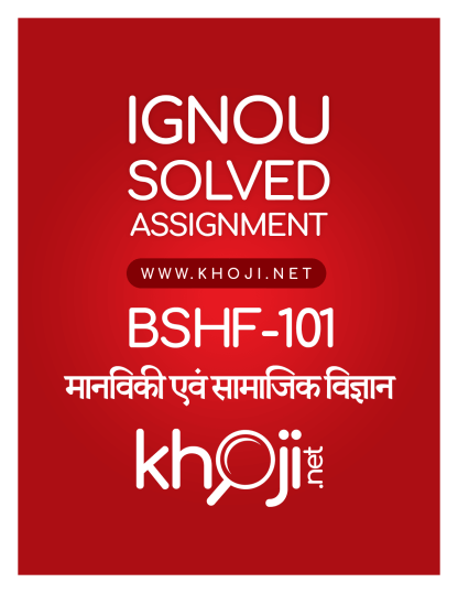 BSHF-101 Solved Assignment Hindi Medium IGNOU BA BCOM B.SC