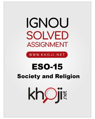 ESO-15 Solved Assignment 2019-20 English Medium