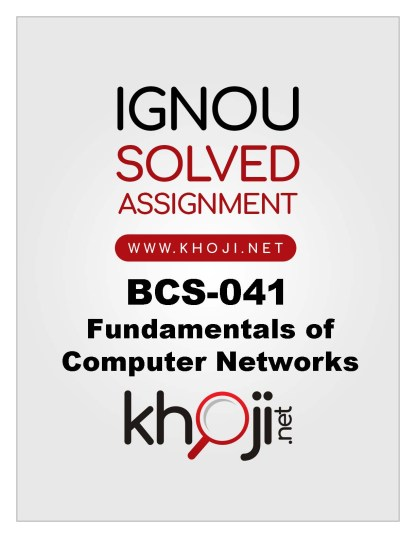 BCS-041 Solved Assignment For IGNOU BCA 4th Semester