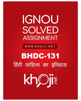 BHDC-131 Solved Assignment For IGNOU BA CBCS