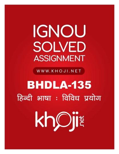 BHDLA-135 Solved Assignment for IGNOU BAG