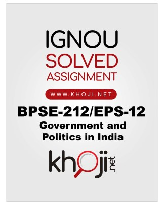 BPSE-212 / EPS-12 Solved Assignment English Medium