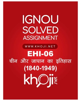 EHI-06 Hindi Medium Solved Assignment 2019-20