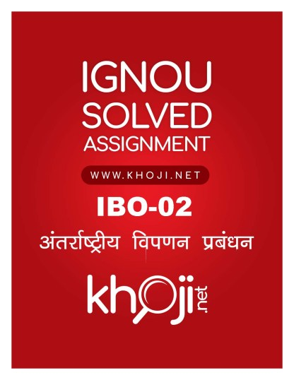 IBO-02 Solved Assignment For IGNOU MCOM Hindi Medium