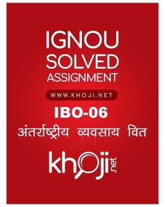 IBO-06 Solved Assignment For IGNOU MCOM Hindi Medium