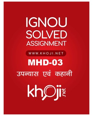 MHD-03 Solved Assignment Upnyas Evan Kahani for MA Hindi - IGNOU