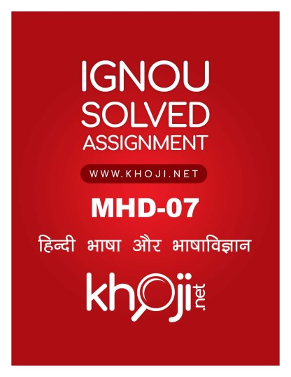 MHD-07 Solved Assignment For IGNOU MA Hindi