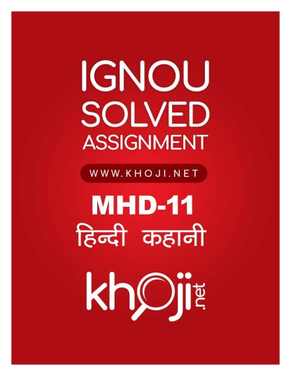 MHD-11 Solved Assignment IGNOU MA Hindi 2019-2020