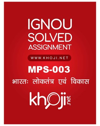 MPS-003 Solved Assignment For MA Political Sceince Hindi Medium