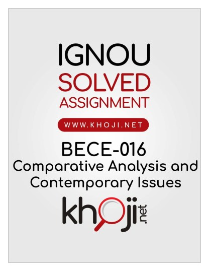 BECE-016 Solved Assignment Hindi Medium For IGNOU BA BDP