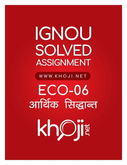ECO-06 Solved Assignment Hindi Medium IGNOU BCOM