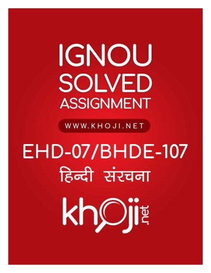 BHDE-107 EHD-07 Solved Assignment 2019-2020
