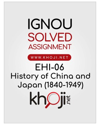 EHI-06 Solved Assignment English Medium For IGNOU BA BDP