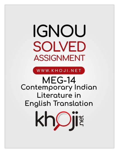 MEG-14 Solved Assignment 2019-20 MA Englsih