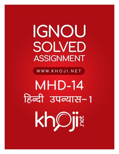 MHD-14 Solved Assignment For IGNOU MA Hindi