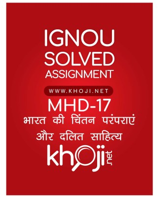 MHD-17 Solved Assignment For IGNOU MA Hindi