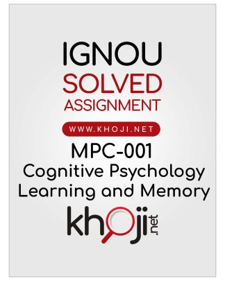 MPC-001 Solved Assignment For IGNOU MAPC 1st Year