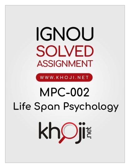 MPC-002 Solved Assignment For IGNOU MAPC 1st Year